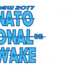 Convocatoria 2do. Nacional de Cable Wakeboard 2017